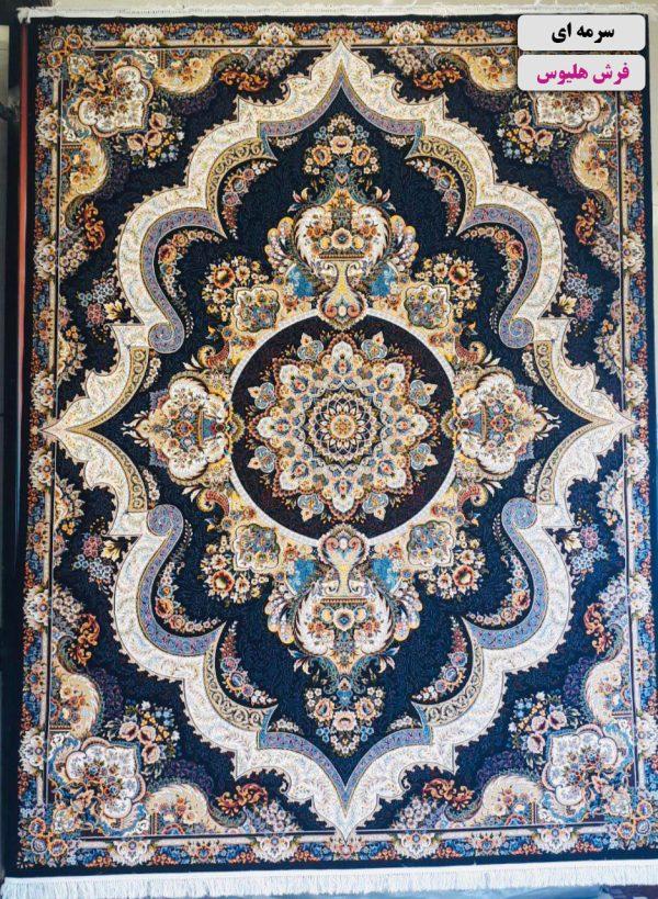 طرح فرش شهرزاد