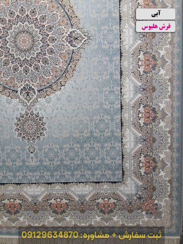 فرش طرح کادو آبی