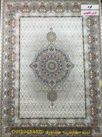 فرش طرح کادو