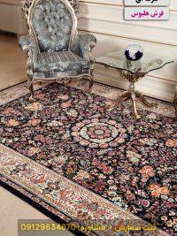 فرش طرح گل فرنگ