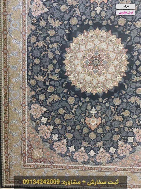فرش طرح اصفهان سربی