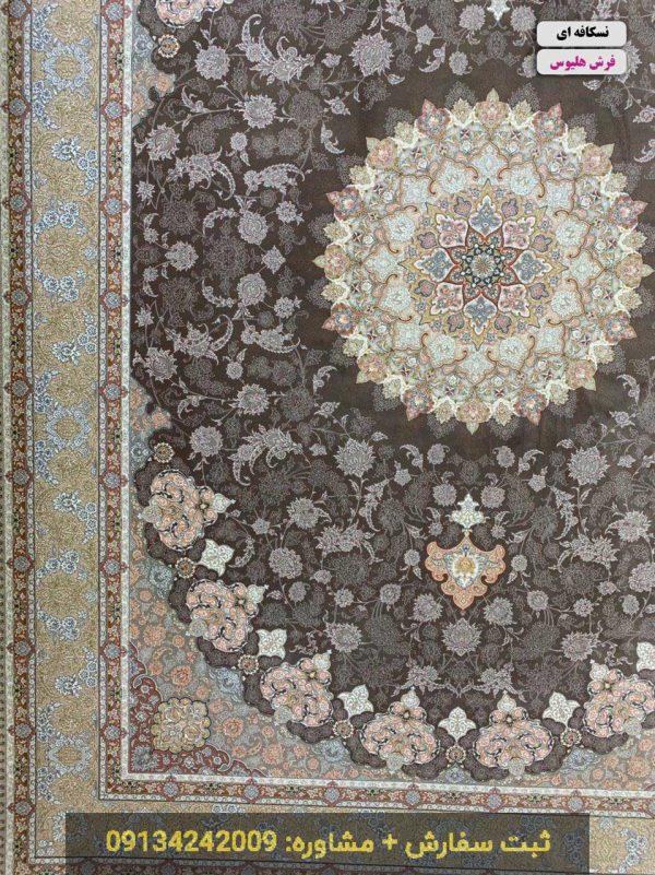 فرش طرح اصفهان نسکافه ای