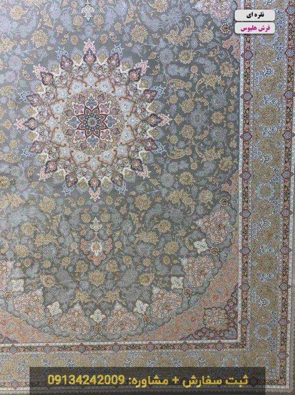فرش طرح اصفهان نقره ای