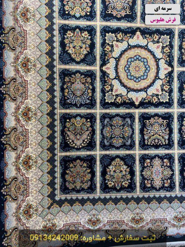 فرش طرح گل خشتی سرمه ای