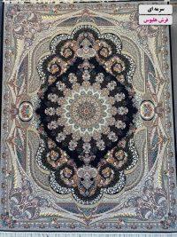 فرش ماشینی طرح شاه چراغ