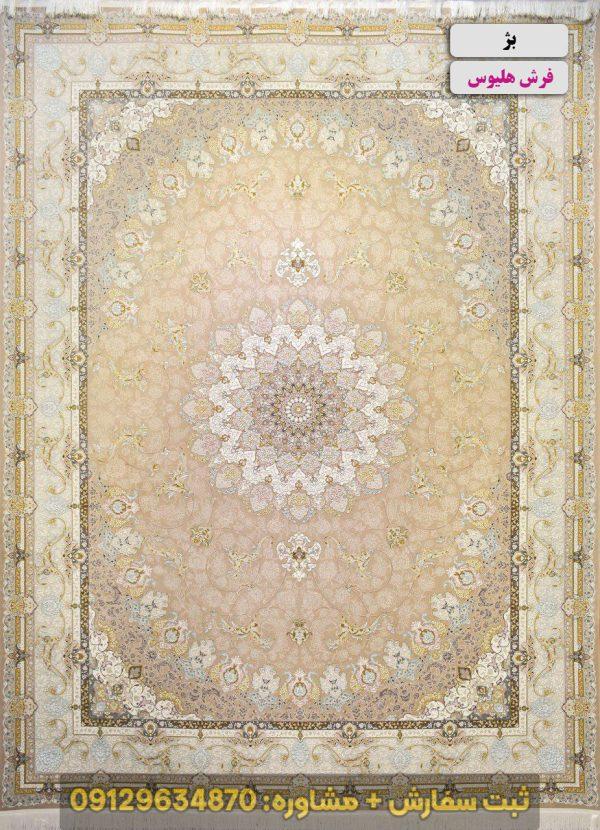 فرش طرح زرنگار بژ