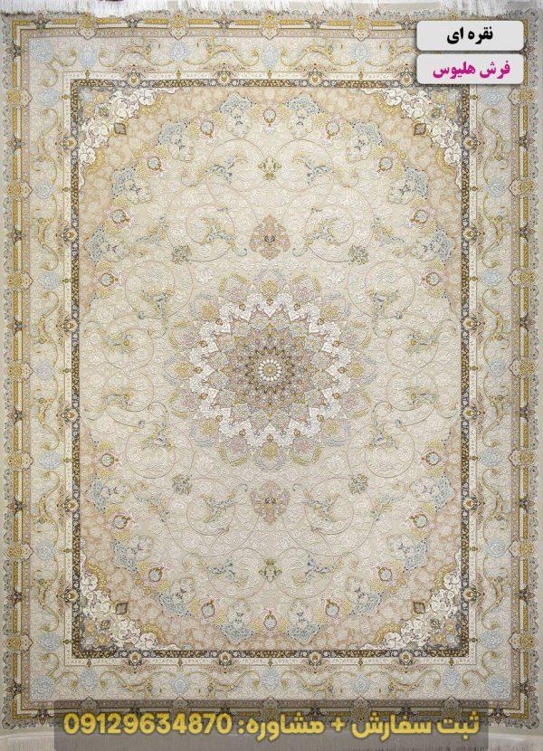 فرش طرح زرنگار نقره ای
