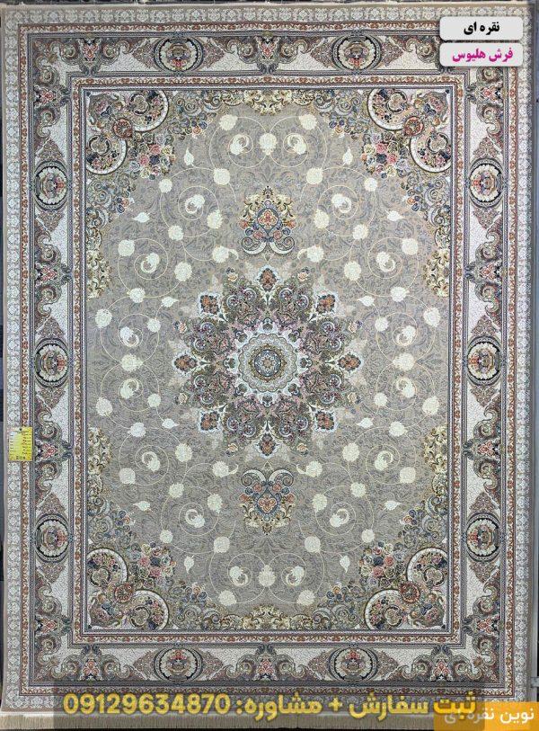 فرش نوین 1500 شانه