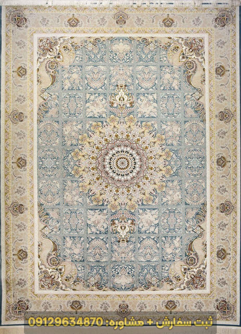 فرش طرح لاله آبی