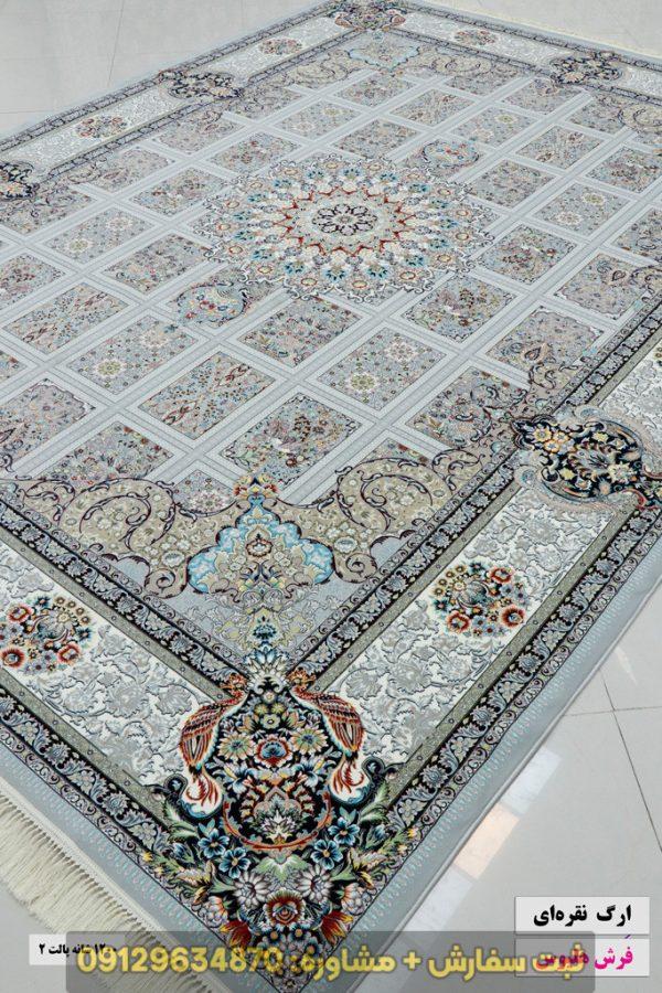 فرش ماشینی طرح ارگ نقره ای