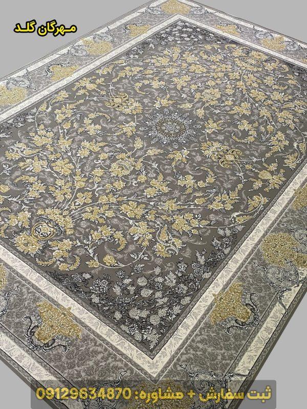 فرش ماشینی 1000 شانه طرح مهرگان گلد