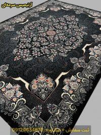 فرش 700 شانه طرح آرتیمیس
