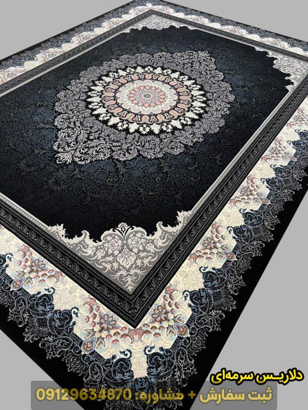 فرش طرح دلاریس 700 شانه