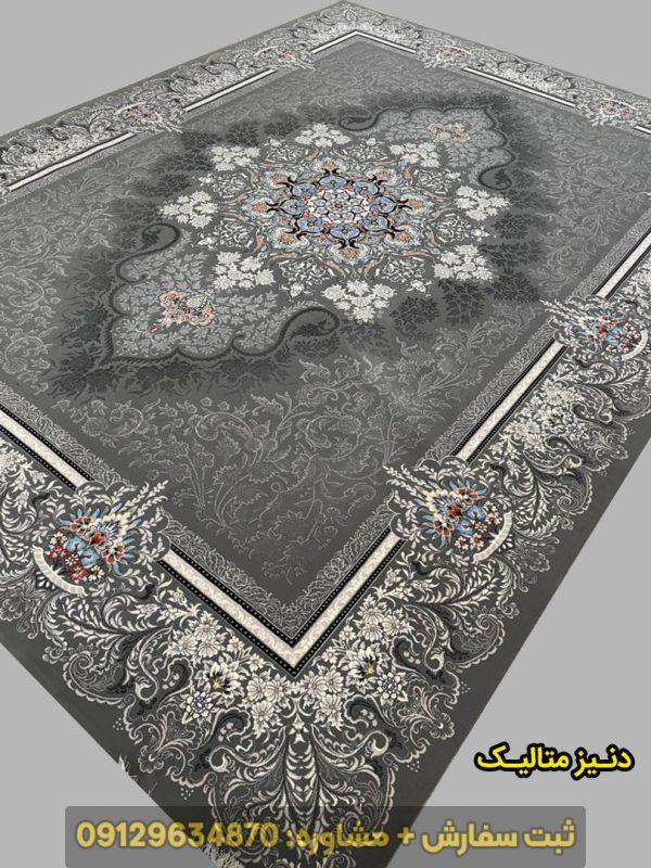 فرش زیبا دنیز 700 شانه